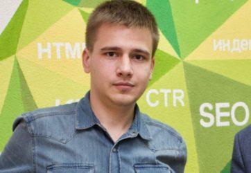 Владислав маркетолог